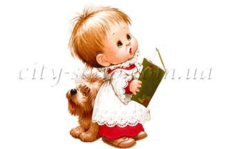 Картинка на водорастворимой бумаге, Дети 06007