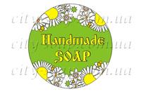 "Наклейка ""Handmade soap ромашки"""