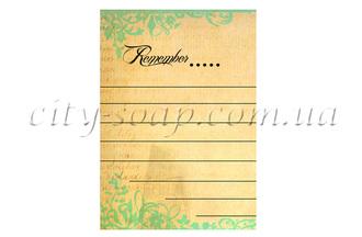 "Бирка ""Remember"""