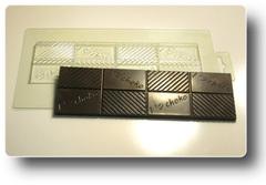 """Форма для шоколада """"Чоколав"""""""