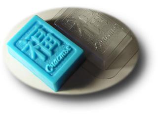 """Форма пластиковая """"Счастье"""": формы пластиковые для мыла - 1   city-soap.com.ua"""
