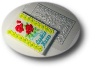 """Форма для шоколада """"Сладкая жизнь"""": формы пластиковые для шоколада - 1   city-soap.com.ua"""